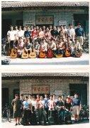 2001年吉他暑期班学员留念